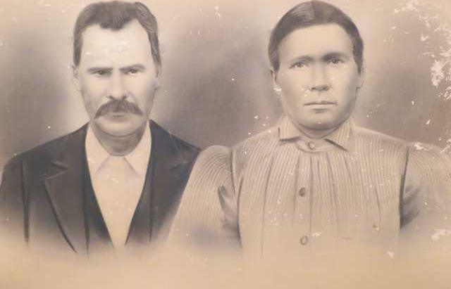 Archives Exhibit photo